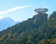The Bergisel Ski Jump, The Landmark of Innsbruck