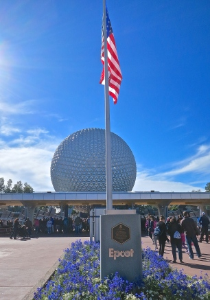 Epcot Main Entrance