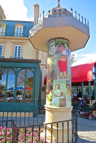 Replica Of Parisian Kiosk