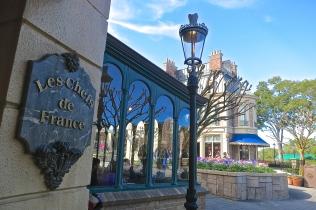 Epcot's French Restaurant Les Chefs de France