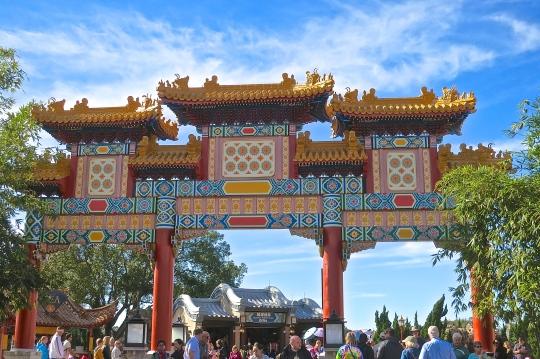 Gate Entering Epcot's China