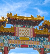 Detail On Chinese Gate