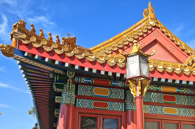 Fine Details On Chinese Building In Epcot